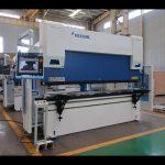 6軸CNCプレスブレーキマシン100トン×3200ミリメートル