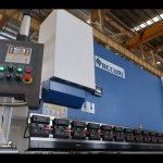 油圧プレスブレーキ板曲げ機MB7 100T 3200mm