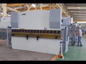 トーションバー油圧NCプレスブレーキMB7-125Tx3200