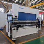 WC67Y  -  80T / 2500 80T鋼板CNCプレスブレーキマシン